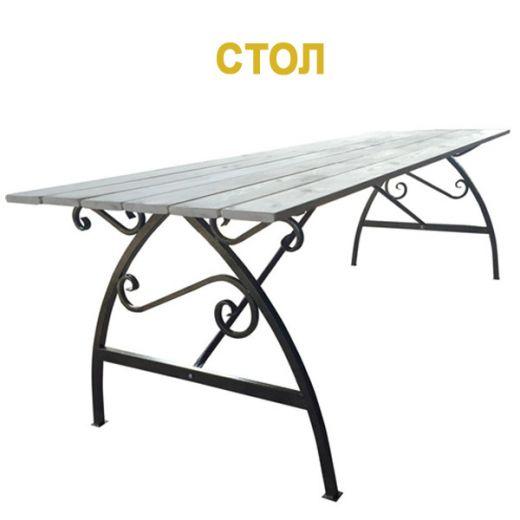 Дачные столы