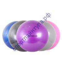 Мяч гимнастический BF-GB01 75 см (розовый)