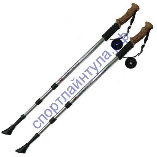 Палки для скандинавской ходьбы F18438 серебро